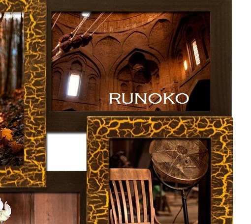 Руноко Шоколад - коричневые рамки с золотыми трещинками